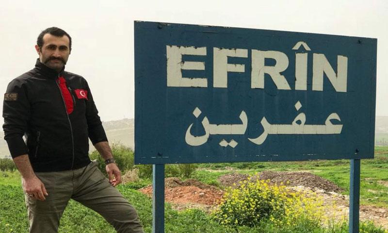 الممثل التركي جلال آل في زيارته إلى عفرين (مرحبا تركيا)