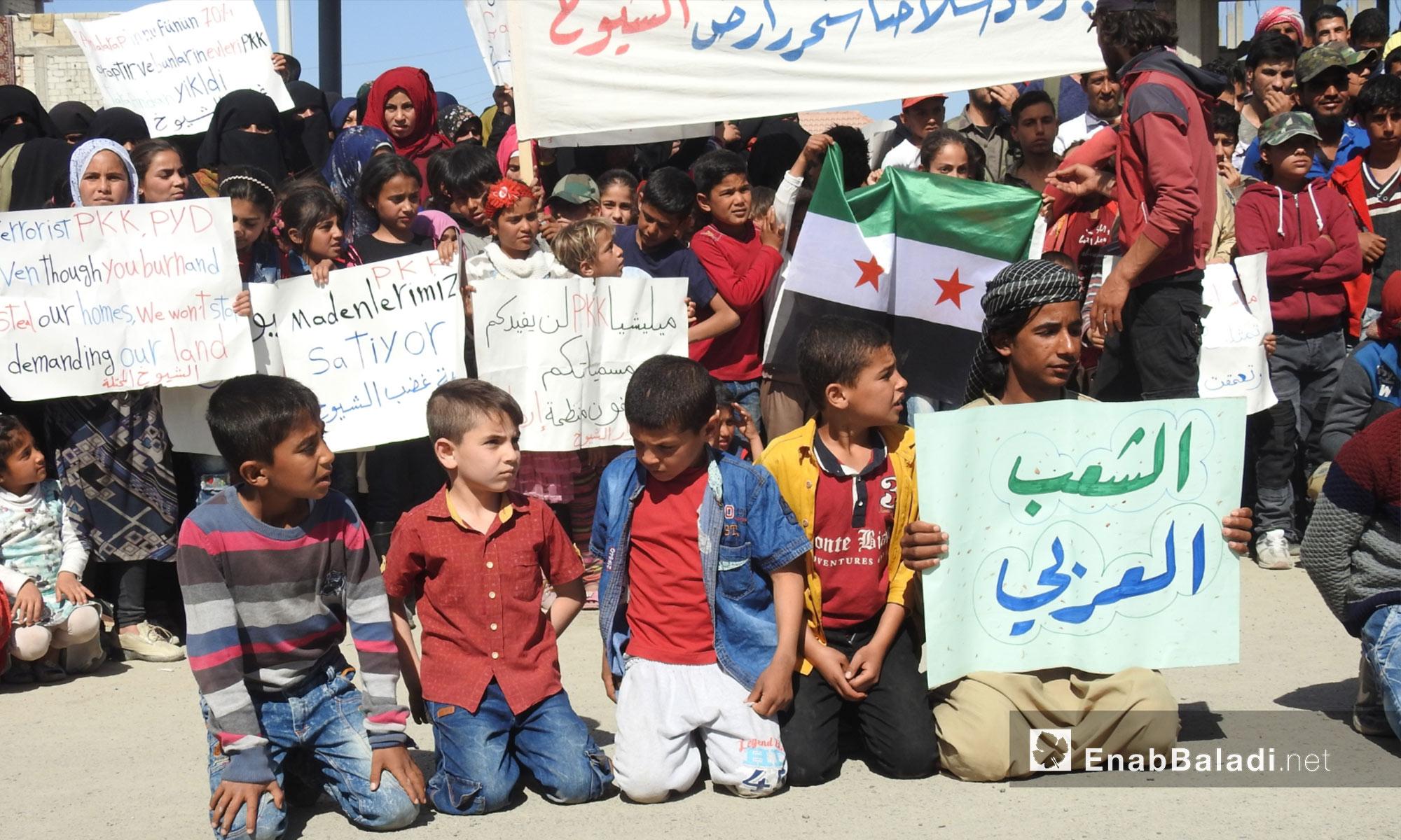 أطفال ومتظاهرون يرفعون لافتات خلال مظاهرات في جرابلس التحرك نحو شرق الفرات - 6 من نيسان 2018 (عنب بلدي)