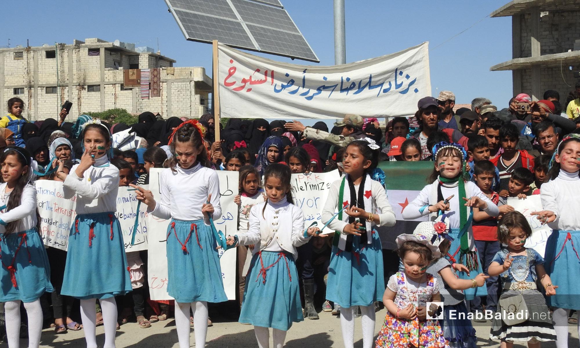 طفلات من جرابلس يؤدين عرضًا مسرحيًا خلال مظاهرات طالبت بالتحرك نحو شرق الفرات - 6 من نيسان 2018 (عنب بلدي)