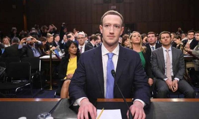 مارك زوكربيرغ في الكونجرس الأمريكي خلال تقديم شهادته - 10 نيسان 2018 (AFP)