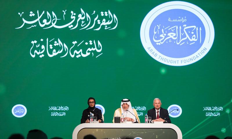 مؤتمر مؤسسة الفكر العربي بدولة الإمارات - 9 نيسان 2018 (middleeastevents)