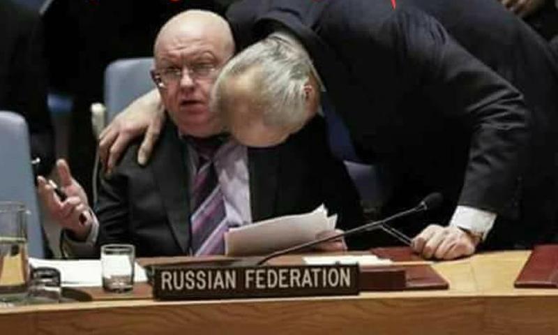 بشار الجعفري إلى جانب مندوب روسيا في مجلس الأمن - 11 نيسان 2018 (يوتيوب)