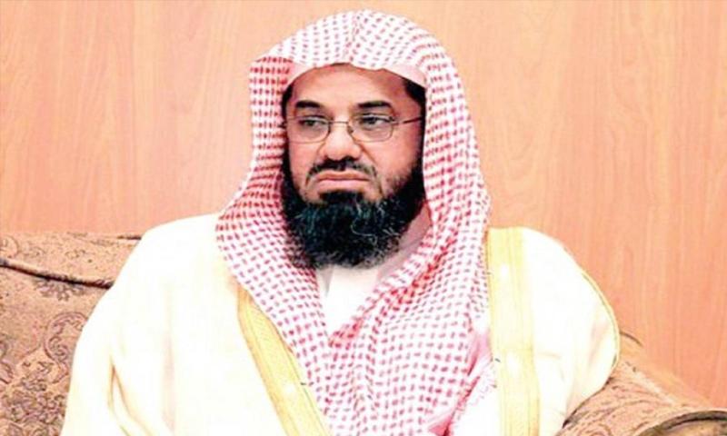 إمام الحرم المكي سعود الشريم (تويتر)