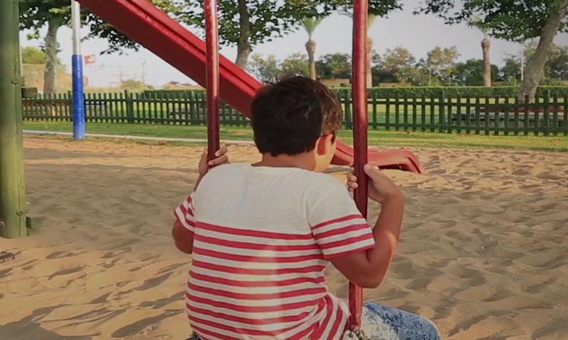 المنتزه مجهز لملاءمة احتياجات الأطفال المصابين بالتوحد (weforum)