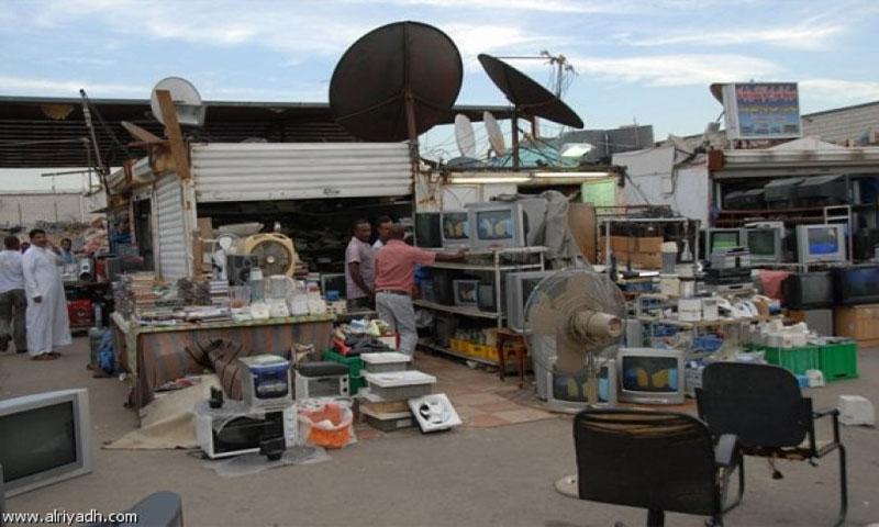 """سوق """"تعفيش"""" في ريف دمشق (جريدة قاسيون)"""