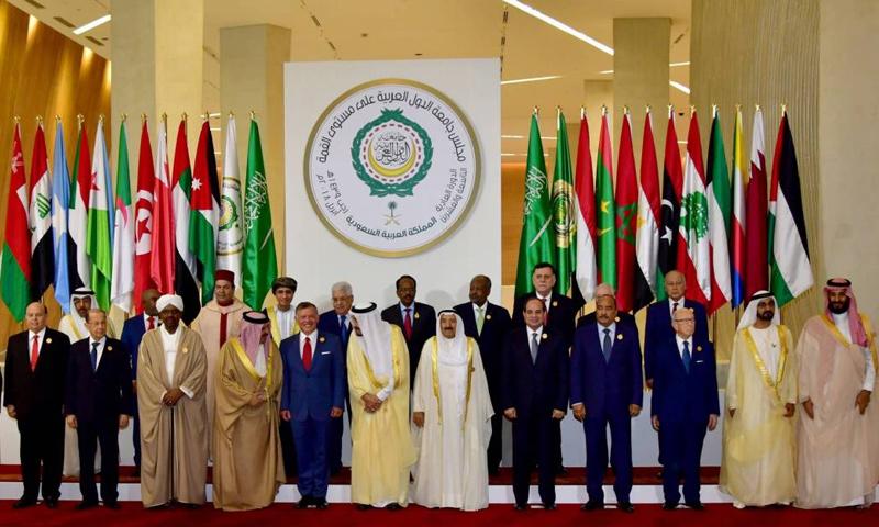 رؤساء الدول العربية في قمة الظهران بالسعودية- 15 نيسان 2018 (AFP)