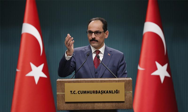 المتحدث باسم الرئاسة التركية، إبراهيم كالن (TRT)