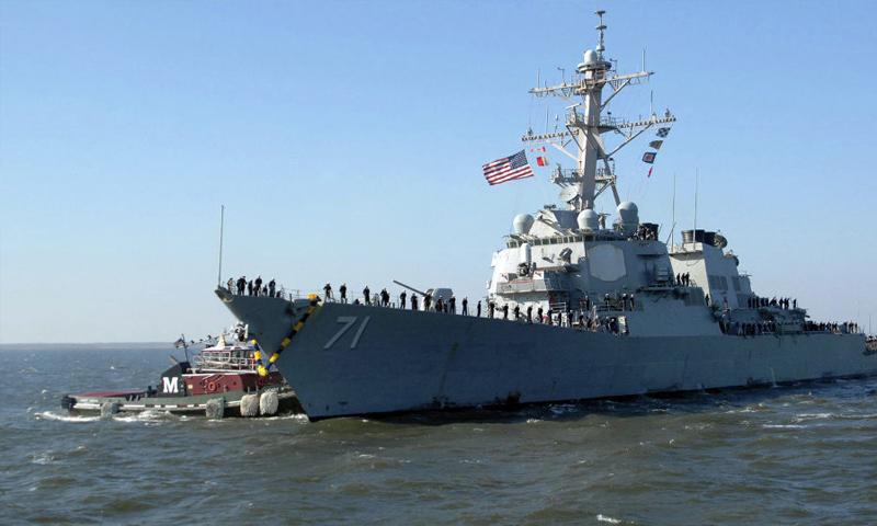 مدمرة أمريكية على ساحل المحيط الأطلسي - (انترنت)