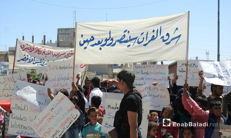 مظاهرات في جرابلس تطالب بتحرك الجيش الحر إلى شرقي الفرات - 6 نيسان 2018 (عنب بلدي)
