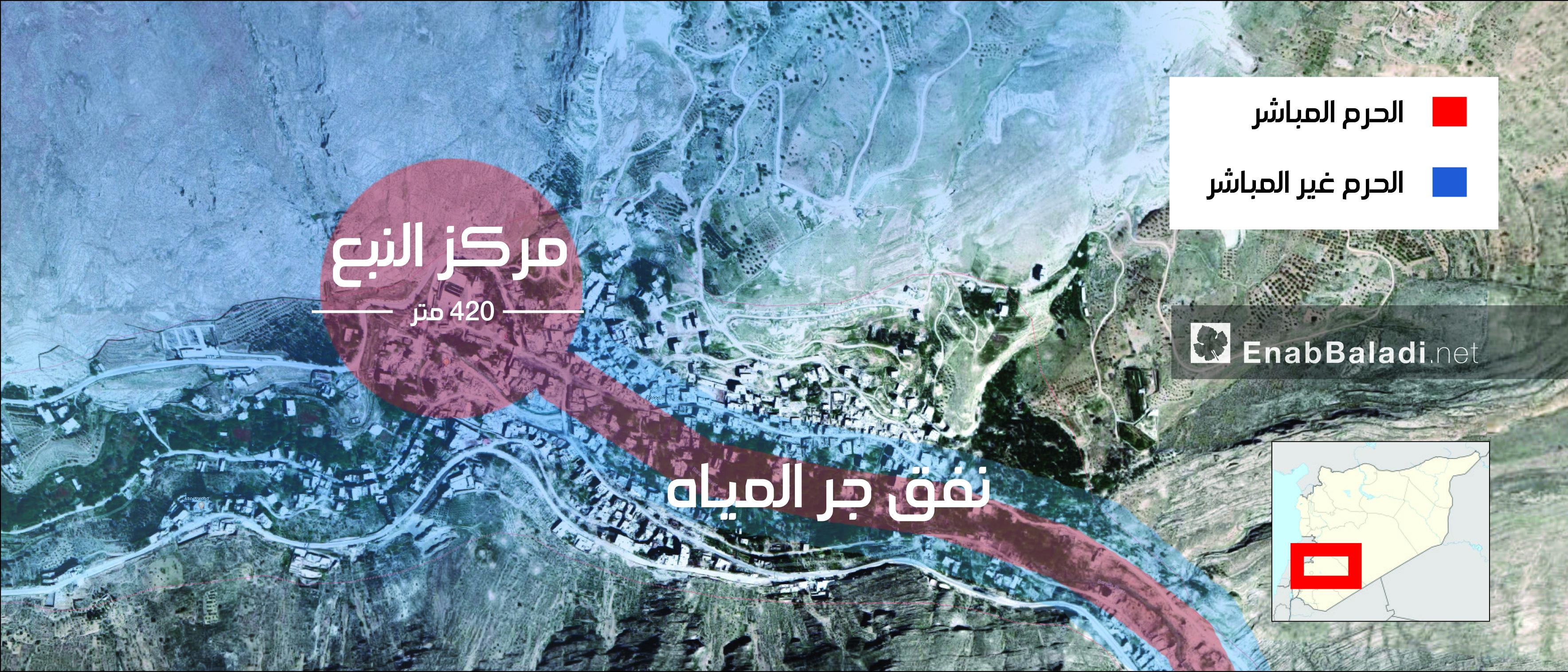 خريطة تظهر مساحات الاستملاك وفق القانون الجديد لحرمي عين الفيجة (عنب بلدي)