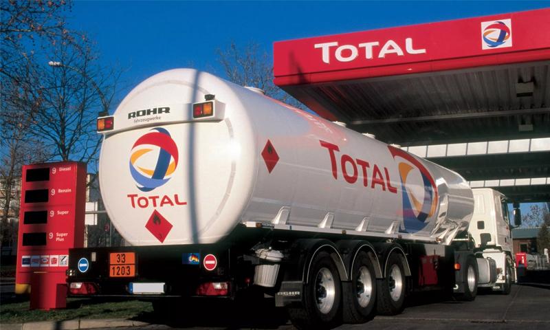 """شركة النفط الفرنسية """"توتال"""" (GBJ)"""