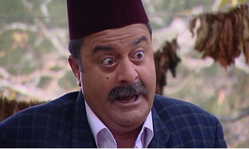 زهير رمضان من مسلسل ضيعة ضايعة (يوتيوب)