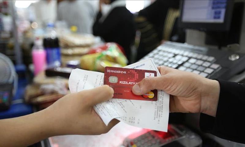 بطاقات الهلال الأحمر التركي (الأناضول)