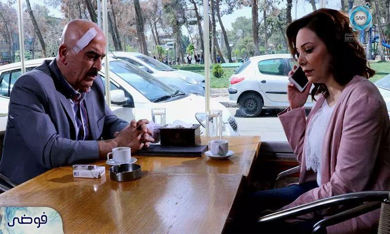 """الممثل سلوم حداد والممثلة ندين تحسين بيك مسلسل """"فوضى"""" (يوتيوب)"""