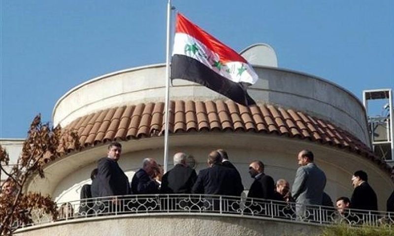 مبنى السفارة العراقية في دمشق (انترنت)