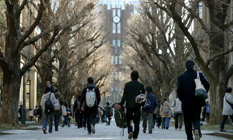 طلاب في جامعة طوكيو (japantimes.co.jp)