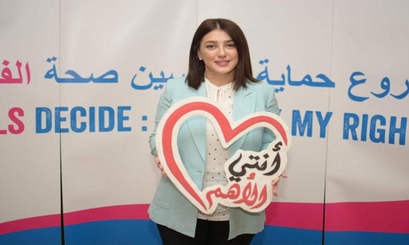 الممثلة كندة علوش من حفل تعيينها (فيس بوك الصفحة الشخصية)