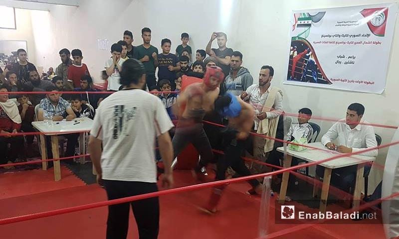 """من منافسات بطولة """"كيك بوكسينغ"""" في سرمدا بريف إدلب - 4 من أيار 2018 (عنب بلدي)"""