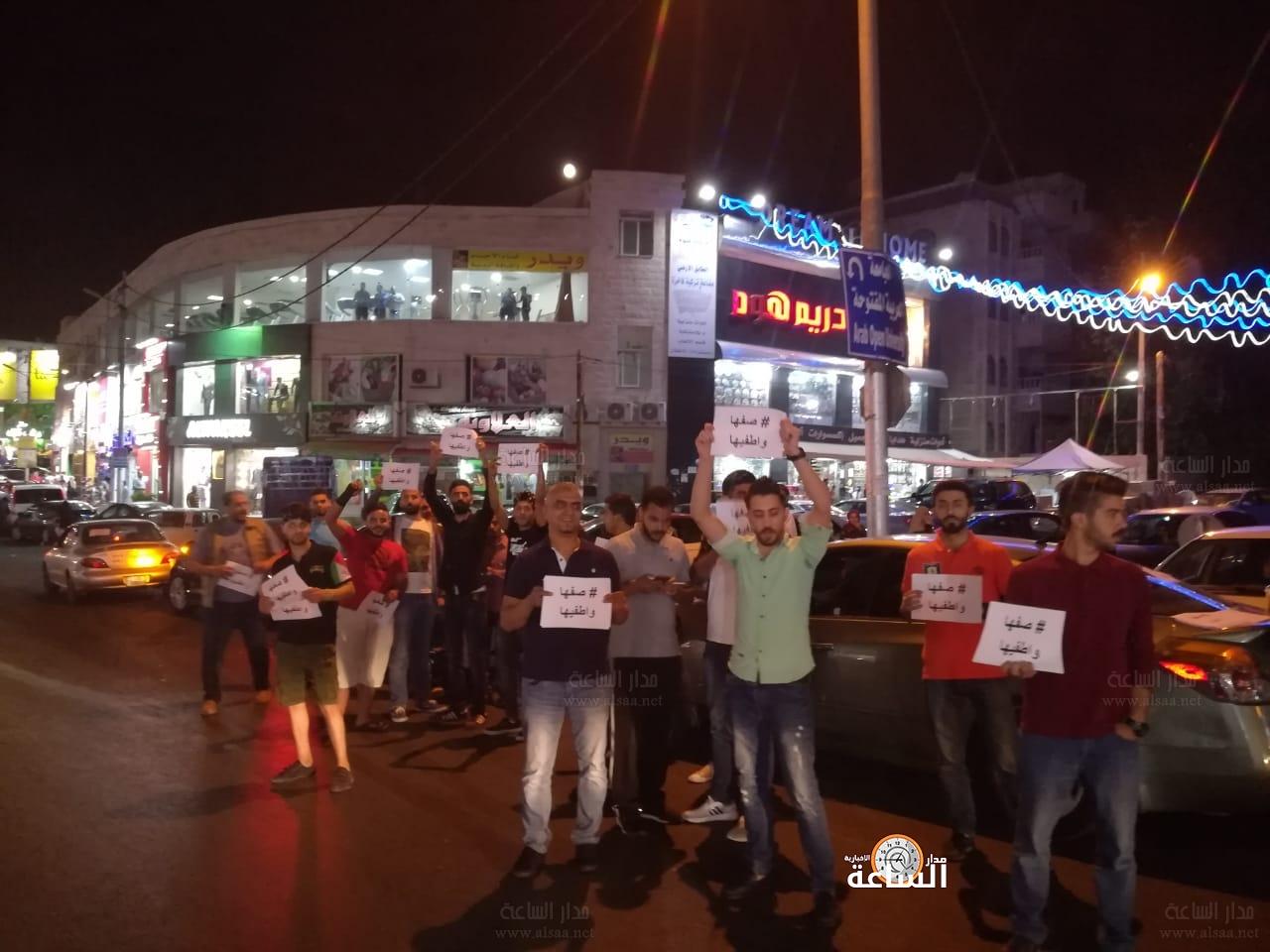اعتصامات في العاصمة الادرنية (مدار الساعة)