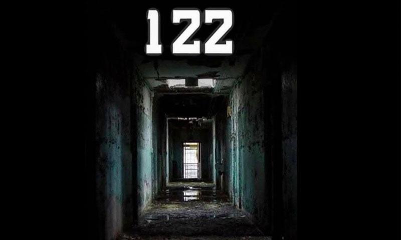 إعلان فيلم 122 (يوتيوب)