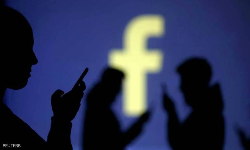 تعبيرية لفيسبوك (رويترز)