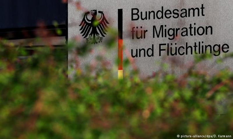 المكتب الاتحادي لشؤون الهجرة واللاجئين في ألمانيا (DPA)