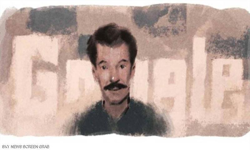 غوغل تحتفي بالفنان محمد إيسياخم (غوغل)