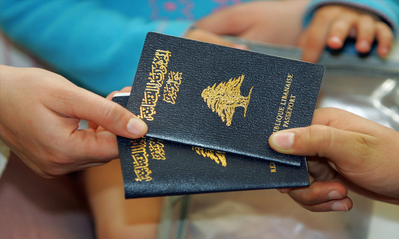 جواز سفر لبناني (elmarada)