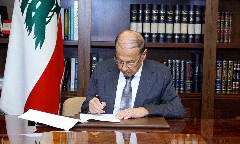 الرئيس اللبناني ميشيل عون (Lebanon 24)