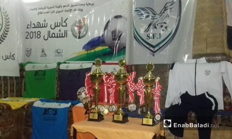 تحضيرات بطولة كأس الشمال في ريف حلب - 31 من أيار 2018 (عنب بلدي)