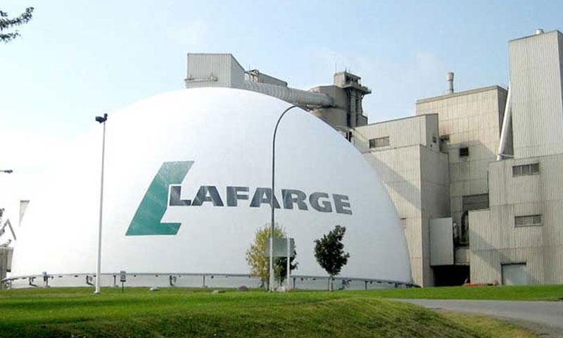 شركة «لافارج» الفرنسية للإسمنت (القدس العربي)