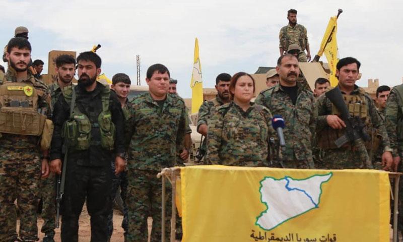 قوات سوريا الديمقراطية (المركز الاعلامي لقوات قسد)