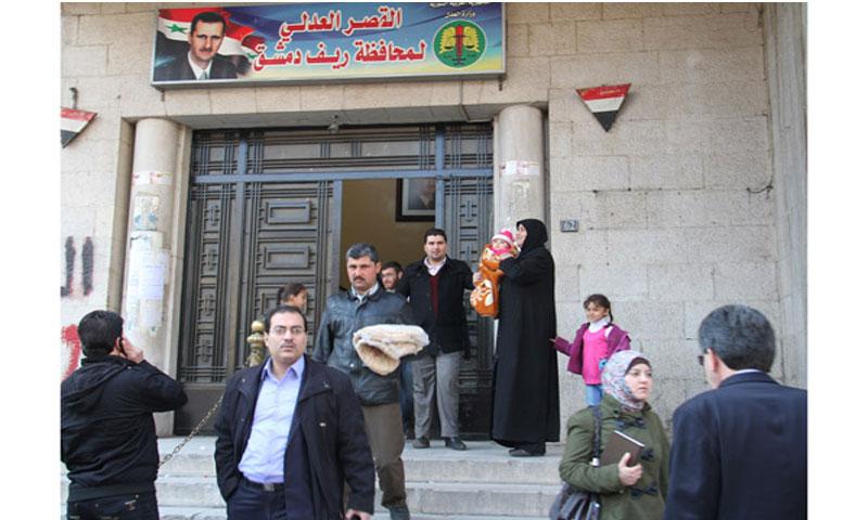 محكمة ريف دمشق (تشرين)