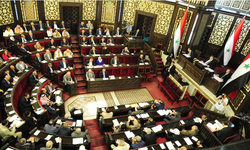 مجلس الشعب (سانا)