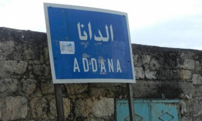 بلدة الدانا بريف ادلب الشمالي (صحفة الدانا)