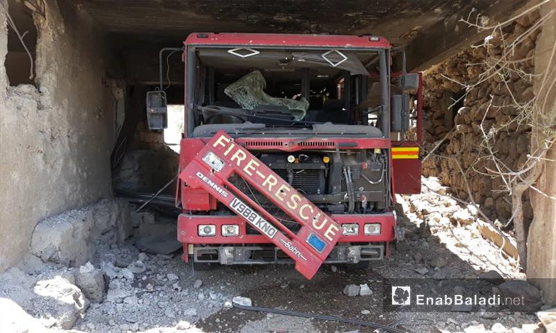 تضرر آليات مركز الدفاع المدني في بصر الحرير جراء القصف - 24 من حزيران 2018 (عنب بلدي)