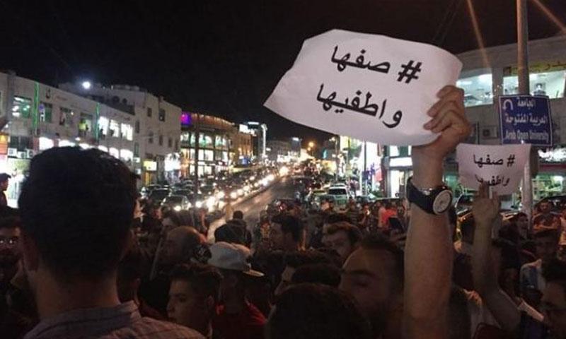 صورة الاتجاجات في العاصمة عمان 1 حزيران2018 (ناشطون)