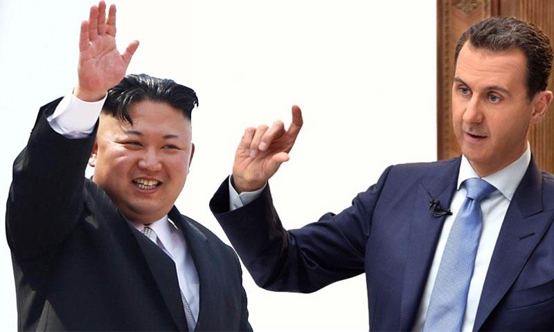 رئيس النظام السوري بشار الأسد والزعيم الكوري كيم جونغ أون (تعديل عنب بلدي)
