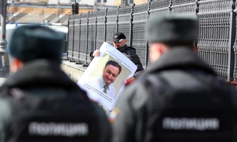 احتجاج ضد وفاة المحامي الروسي سيرغي ماغنيتسكي (نوفوستي)