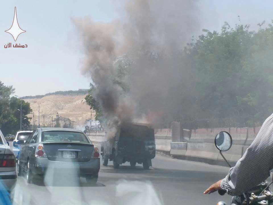 احتراق سيارة جيب واز وسط دمشق - 10 من حزيران 2018 (دمشق الآن)