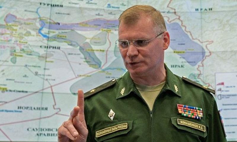 المتحدث باسم الدفاع الروسية، كوناشينكوف (روسيا اليوم)