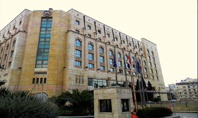 فندق شيراتون حلب (ويكيبيديا)