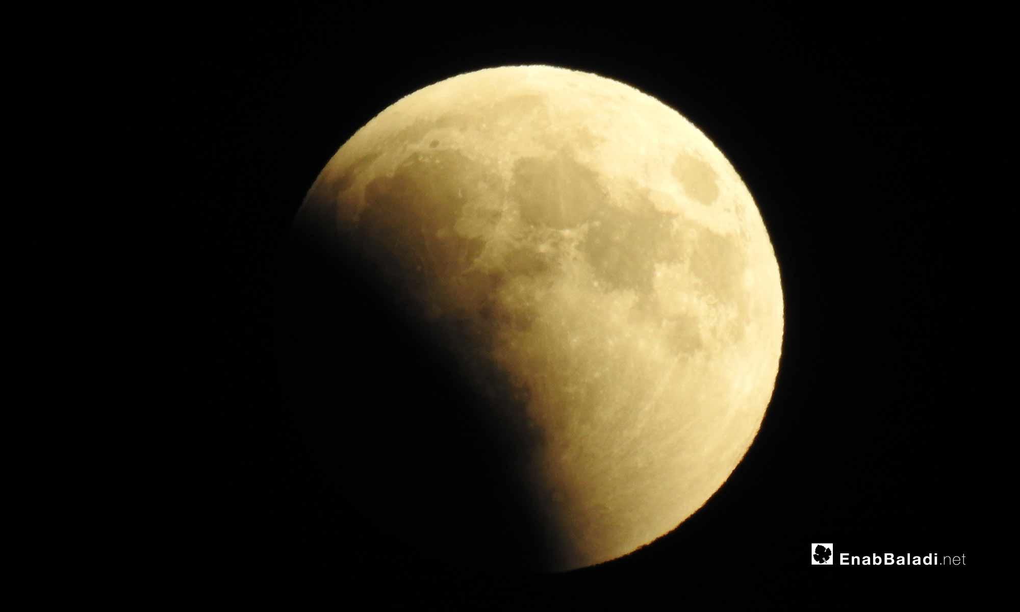 بداية خسوف القمر في ريف حلب الشمالي - 27 تموز 2018 (عنب بلدي)