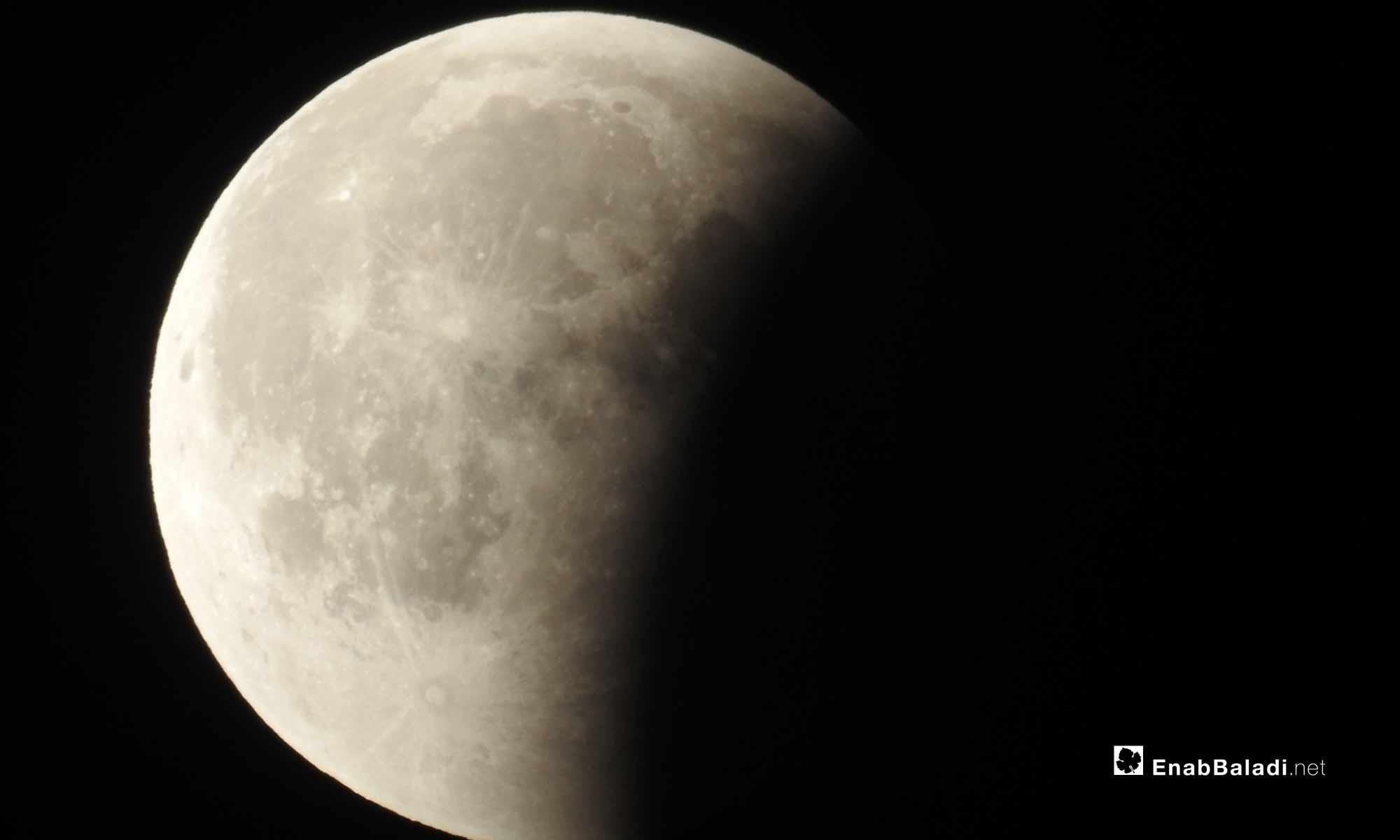 نهاية خسوف القمر في ريف حلب الشمالي - 27 تموز 2018 (عنب بلدي)