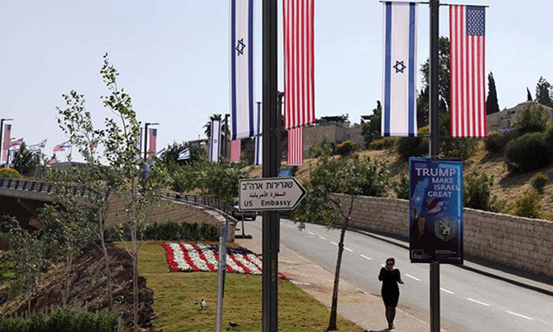 أرض السفارة الأمريكية في القدس (سبوتنيك)