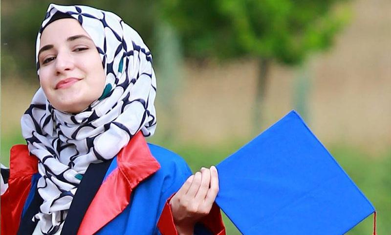 الطالبة السورية نورا بريمو (فيس بوك الصفحة الشخصية)