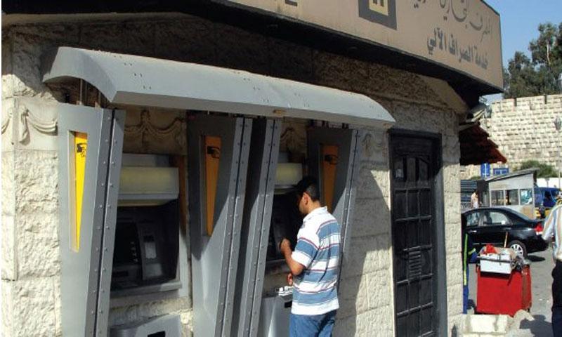كوة صراف آلي للمصرف التجاري دمشق (الوطن أونلاين)