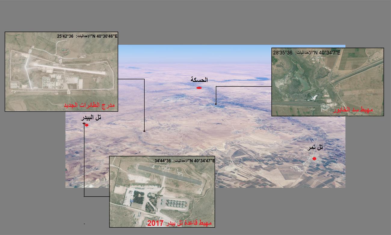 """الحسكة، Al-Hasakah الإحداثيات: 36°42'25""""N 40°30'46""""E"""