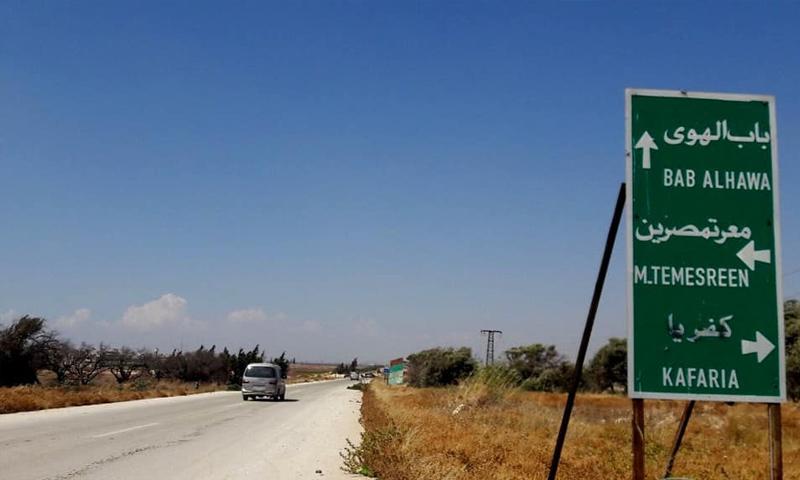 أوتوستراد إدلب- باب الهوى بعد فتحه عبر بلدتي كفريا والفوعة - 22 من تموز 2018 (برق)