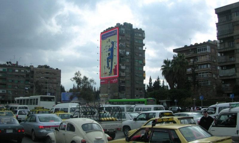 منطقة البرامكة باتجه ساحة الجمارك في دمشق- صورة تعبيرية (مدونة وطن)